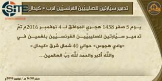 Ansar Dine Claims Bombing Two French Vehicles Near Kidal