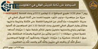 Ansar Dine Claims Attack on Malian National Guard Barracks in Gourma-Rharous