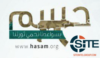 "Egyptian ""Hasam Movement"" Condemns Cairo Bombing"