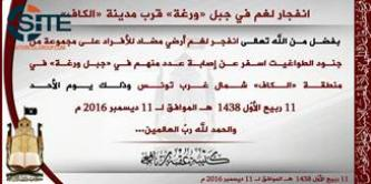 AQIM's Uqba bin Nafi Battalion Claims Mine Blast on Tunisia's Mount Ouargha