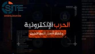 Pro-IS Telegram Channel Publishes Video Warning IS Supporters about Metadata Collection