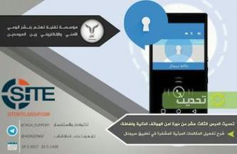 UPDATE: Pro-IS Telegram Channel Publishes Manuals on Encrypted Chat Applications