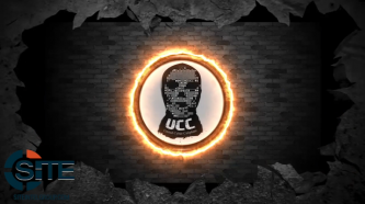 "UCC Describes Leadership Structure, Flaunts Past Activity in Video for ""#Demolishing_Fences"" Campaign"
