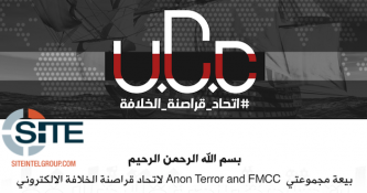 UPDATE: United Cyber Caliphate Announces Two New Member Groups, Defaces Websites