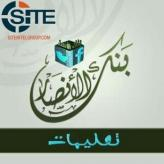Pro-IS Tech Group Details Process for Maximizing Propaganda Dissemination on Facebook