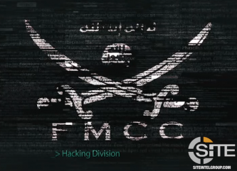 "UCC Unit ""Fighter Muslim Cyber Caliphate"" Releases Recruitment Video Message"