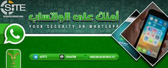 IS-linked Tech Group Publishes WhatsApp Security Manual