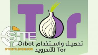 IS-aligned Group Provides Instructions for Using Tor on Android