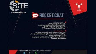 IS-linked Tech Group Publishes Technical Manual About RocketChat