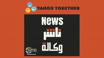 IS-linked Media Group Creates Yahoo Together Group Chat