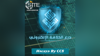 Caliphate Cyber Shield Claims Defacement of South African Website