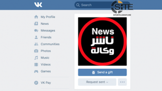 IS-linked Media Group Establishes Presence on VK
