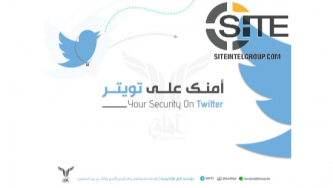 IS-linked Tech Group Publishes Twitter Security Manual