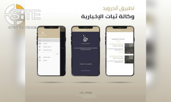 Pro-AQ Group Distributes Android App