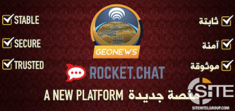 "AQ Media Distributor Announces Launch of ""GeoNews"" RocketChat Server"