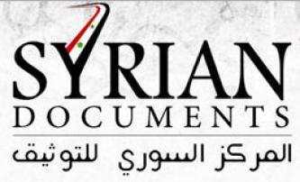 Hacker Claims Breaching the Database of Syrian Center for Documentation