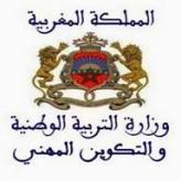 Moroccan Department of Education and Vocational Training Website Targeted, Over 700 Alleged Accounts Leaked