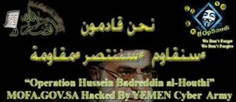 """Yemen Cyber Army"" Publishes Massive Leak from Saudi Arabia Government"