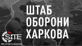 "Ukrainian Far-Right Organizations Establish ""Defense Headquarters"" in Coordination With Local Authorities, Civilian Groups"