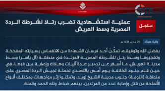 IS Reports Suicide Operation on Egyptian Police in Northern Sinai, Repels Attack South of Sheik Zuweid