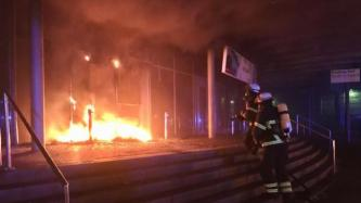Anarchists Claim Vandalism of Venue for 2017 G20 Summit