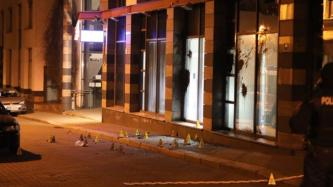 Anarchists in Leipzig, Germany Claim Attack Against Police Station with Paint and Rocks