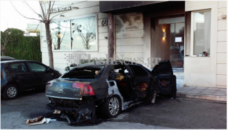 Anarchists Claim Incendiary Attacks in Crete and Germany
