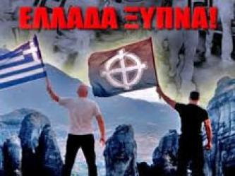 White Supremacists Support Actions Of Greek Vigilante Racists