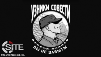 Russian Neo-Nazi Group Directs Funds to Incarcerated Members of Far-Right Organization