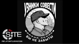 Russian Neo-Nazi Group Runs Donation Campaign for Incarcerated Ally