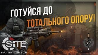 "Ukrainian Far-Right Organization Advertises ""Total Resistance"" Training"