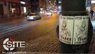 Denouncing Political Opponents, Ukrainian Anarchists Engage in May Day Propaganda Campaign