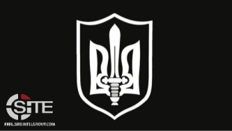 Ukrainian Far-Right Celebrates Anniversary of WWII Nazi Collaborationist Division