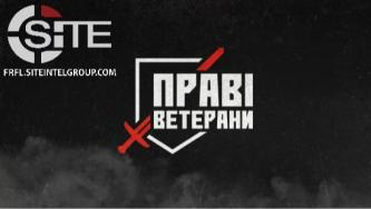 Coalition of Prominent Ukrainian Far-Right Organizations Puts Forward Candidates for Public Office
