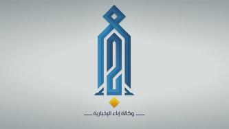 HTS Claims 50+ Casualties from Syrian Regime-aligned Militias in 24 Hours