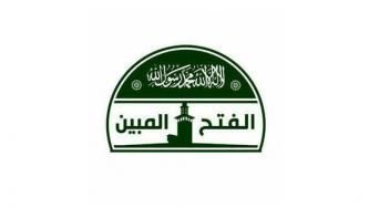 Syria-based Jihadi Coalition Group Urges Steadfastness against Syrian Regime Offensive