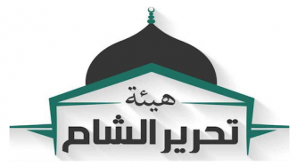 "HTS Military Issues Statement Urging Fighters to Mobilize and Defend the ""Liberated Land"""