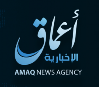 'Amaq Reports 150 Casualties in IS Suicide Bombing at Sports Club in Kabul