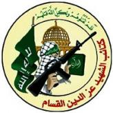 "Hamas' Military Wing Claims Rocket Strike on Israel in Retaliation for Jerusalem ""Aggression"""