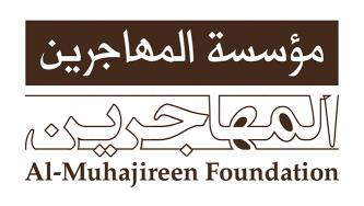 IS-aligned Muhajireen Foundation Gives Biography of Alleged Canadian Media Activist