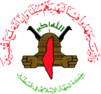 Al-Quds Brigades Announces Rocket Barrage on Ashkelon and Sderot, Guided Rocket Strike