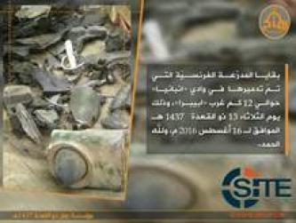 Ansar Dine Publishes Photo of Remnants of French Vehicle Destroyed Near Abeibara (Mali)