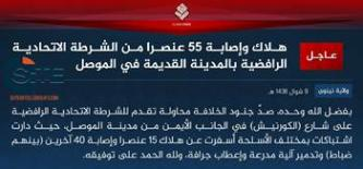 IS Claims Killing 30, Wounding 40 Iraqi Federal Police Total in Separate Attacks in Mosul