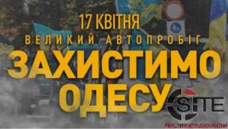 "Odessa Chapter of Ukrainian Far-Right Organization Plans ""Patriotic Rally"""
