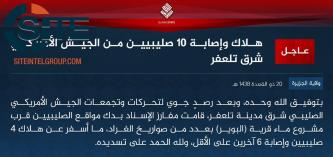 IS Claims Killing and Wounding 10 U.S. Soldiers East of Tal Afar in Ninawa