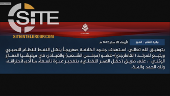IS Claims Burning Oil Tanker Near Al-Omar Oil Field