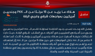 IS Claims Killing Two U.S. Soldiers, Wounding Third in Raqqah Province
