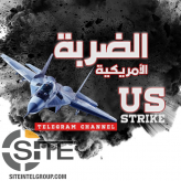 "Jihadists Ridicule U.S. and Partners' Airstrikes on Syrian Facilities as a ""Silly Play"""