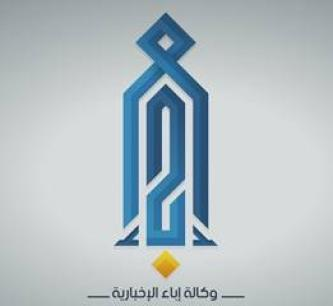 Tahrir al-Sham Introduces Ebaa News Agency Presenting Exclusive Content from Battlefields