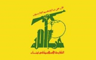 Hezbollah-Linked Gas Field Services Co. Sanctioned by U.S.